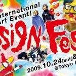 Design Festa Vol. 30 – Tokyo, Japan