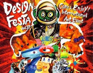 Design Festa
